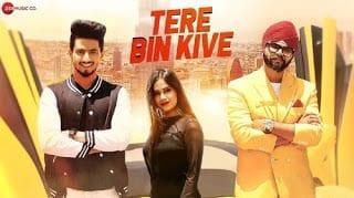 Tere Bin Kive Lyrics | Ramji Gulati | Jannat Zubair