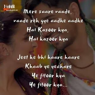 Dhoonde Ankhiyaan Lyrics from the movie Jabariya Jodi