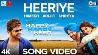 Heeriye Lyrics – Happy Hardy And Heer | Himesh Reshammiya