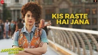 Kis Raste Hai Jana Lyrics - Judgemental Hai Kya