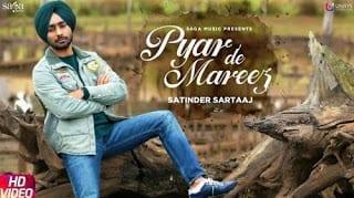 Pyar De Mareez Lyrics - Satinder Sartaaj | Punjabi Lyrics 2019
