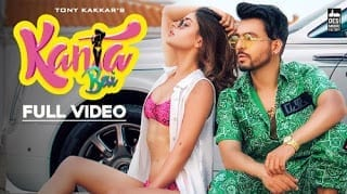 Kanta Bai Lyrics - Tony Kakkar