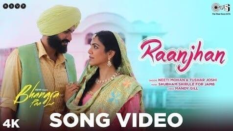 Bhangra Paa Le Lyrics - Raanjhan | Sunny Kaushal, Shriya Pilgaonkar