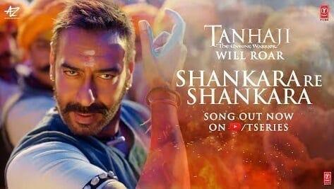 Shankara Re Shankara Lyrics - Tanha Ji The Unsung Warrior