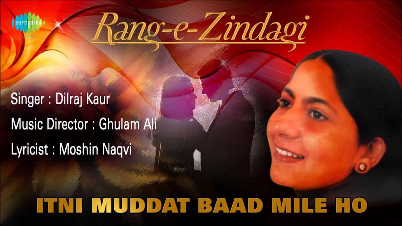 Itni Muddat Baad Mile Ho - Moshin Naqvi