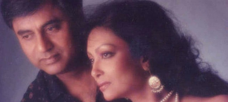 Aapko dekhkar dekhta reh gaya | आप को देखकर देखता रह गया - Jagjit and Chitra Singh