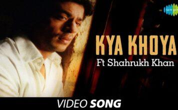 Kya Khoya Kya Paaya - Atal Bihari Vajpayee ft Shahrukh Khan