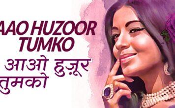Aao Huzoor Tumko Lyrics in Hindi - Kismet | Asha Bhosle | OP Nayyar