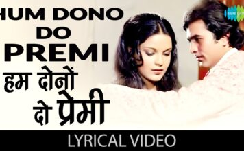 Hum Dono Do Premi Lyrics - Ajnabee | Kishore Kumar | Lata Mangeshkar