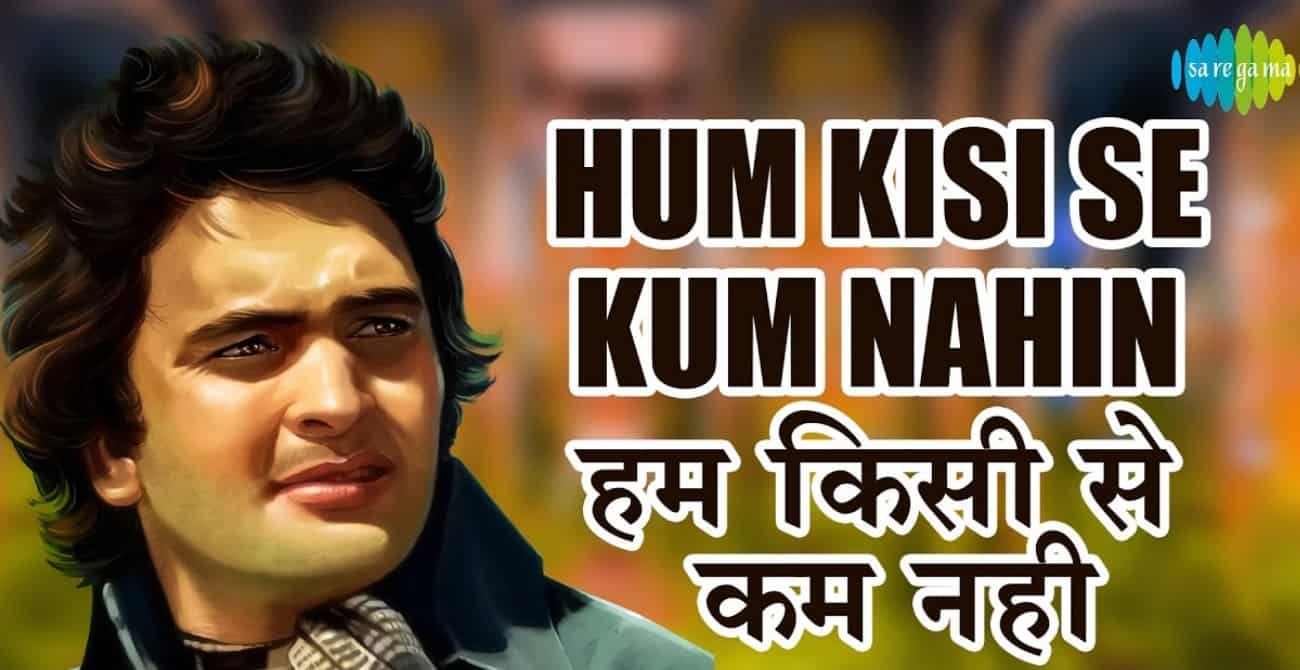Hai Agar Dushman Lyrics - Hum Kisise Kum Naheen