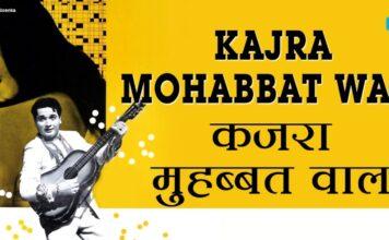 Kajra Mohabbat Wala Lyrics in Hindi - Kismet | Asha Bhosle | Shamshad Begum