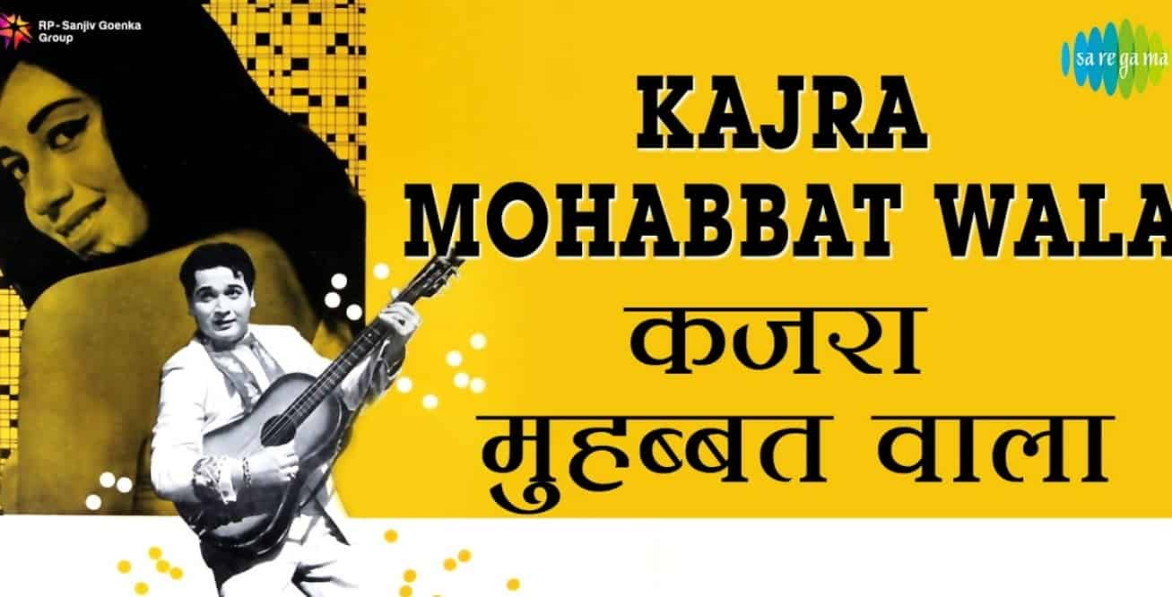 Kajra Mohabbat Wala Lyrics in Hindi - Kismet   Asha Bhosle   Shamshad Begum