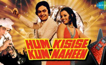 Yeh Ladka Hai Allah Kaisa Hai Deewana Lyrics - Hum Kisise Kum Naheen